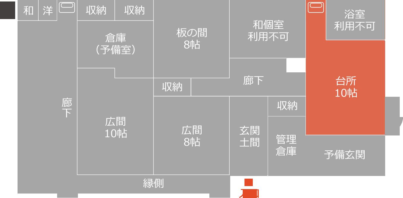 追加間取り 板の間(8畳)+台所(10畳)+廊下